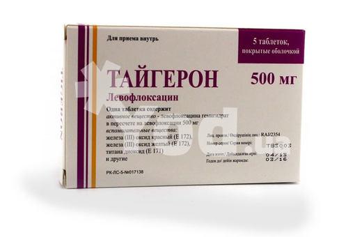 Тайгерон таблетки 500мг 10: сравнить цены и купить в Украине - YOD.ua