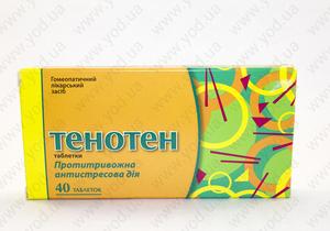 тенотен инструкция по применению цена в украине - фото 2