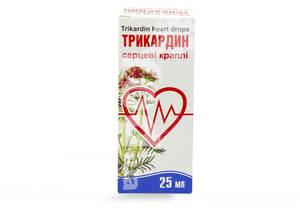 Трикардин инструкция по применению цена в украине.