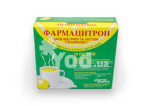 Ацетаминофен инструкция по применению цена в украине