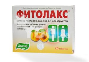 Фитолакс Инструкция Цена Украина - фото 7