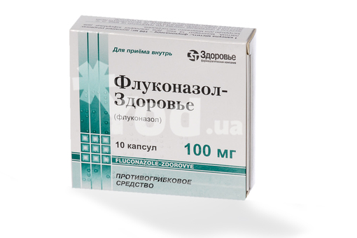 водитель следовавшего прием флуконазола при приеме антибиотиков резьбы