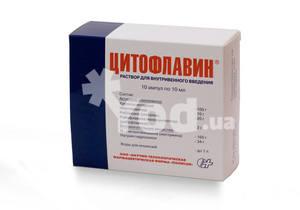 Цитофлавин инструкция при беременности