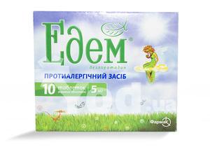 таблетки от аллергии эдем инструкция - фото 11