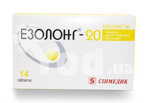 Эзолонг 20 инструкция по применению в украине.