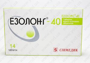 Эзолонг-20 таблетки, покрытые пленочной оболочкой, по 20 мг №14 (7х2).