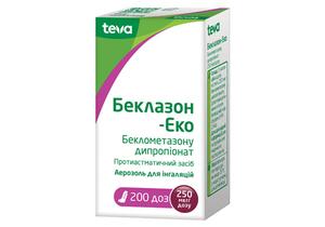аэрофиллин инструкция по применению цена отзывы аналоги - фото 9