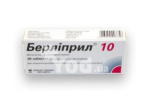 Пистолет для инъекций инсулин