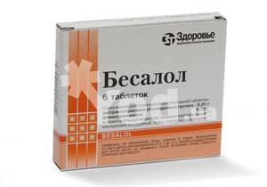 таблетки газоспазам инструкция по применению - фото 4