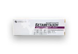 Инструкция от таблетки.рф