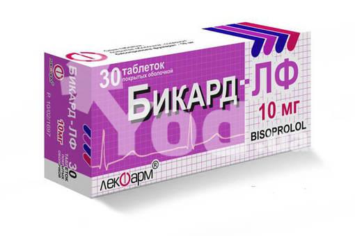 биокард таблетки инструкция