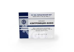 азитромицин инструкция по применению цена в одессе