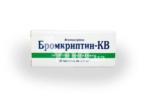 Схема беременности на бромокриптине