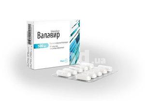 вальтровир таблетки инструкция по применению цена - фото 11
