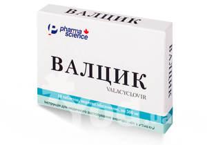вальтровир таблетки инструкция по применению цена - фото 2