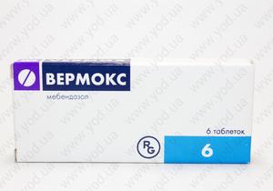 вермокс инструкция цена в запорожье - фото 2