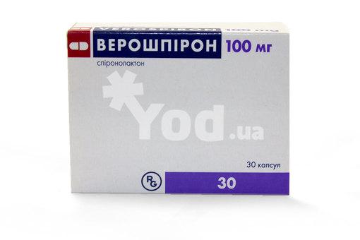 Верошпирон капсулы 100мг 30: сравнить цены и купить в Украине - YOD.ua
