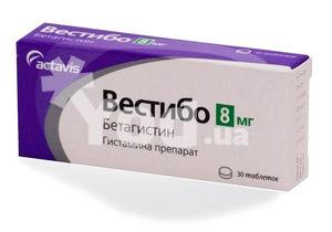 Вестибо 24 Инструкция По Применению Цена Харьков - фото 10