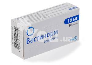 вестинорм 24 инструкция по применению цена украина - фото 10