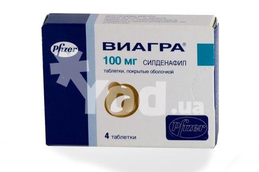 Виагра 1 Таблетка Цена