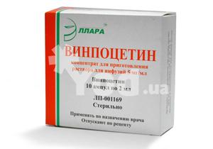 Кавинтон, ампулы 10 мг, 2 мл, 10 шт. Купить, цена и отзывы.