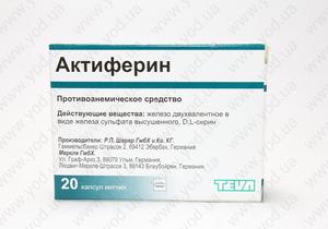 актиферрин инструкция по применению цена отзывы аналоги - фото 11