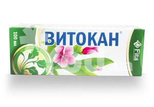 витокан капли инструкция цена луганск - фото 6