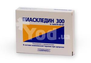 Остеоартизи Актив Плюс Инструкция Купить В Одессе - фото 10