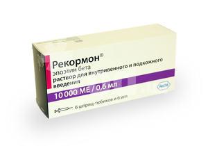 Эпобиокрин 1000 ме n5 раствор для инъекций: цена, инструкция.