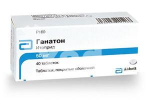 итомед инструкция по применению цена отзывы аналоги таблетки - фото 4