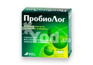 биолакт инструкция по применению цена в украине - фото 11