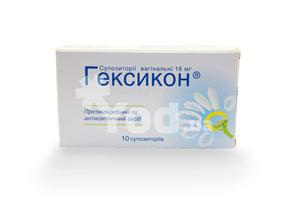 хлоргексидин инструкция по применению цена в украине - фото 11