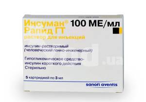 Стандарты медицинской помощи больным с сахарным диабетом