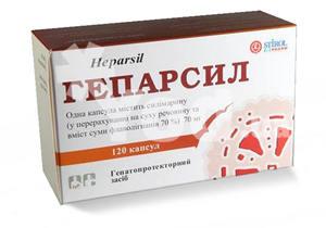 силибор инструкция по применению цена в украине - фото 8