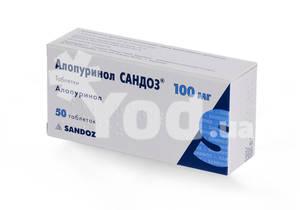 аллопуринол инструкция по применению цена украина - фото 5