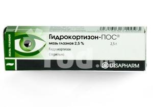 гидрокортизоновая мазь глазная от аллергии