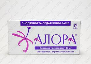 алора сироп инструкция по применению цена - фото 10
