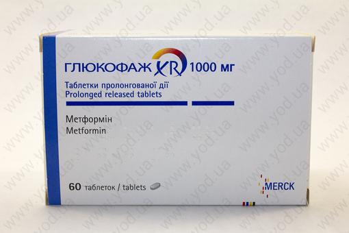 Глюкофаж xr инструкция по применению