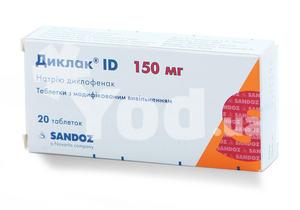 диклак таблетки инструкция по применению цена в украине - фото 6