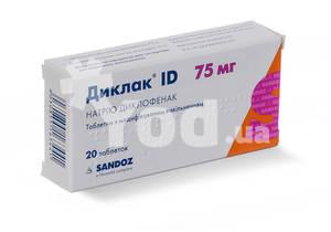 диклак таблетки инструкция по применению цена в украине - фото 2