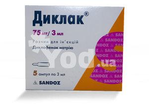 диклак таблетки инструкция по применению цена в украине - фото 3