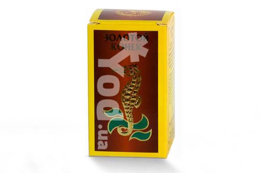 Seahorse გაზრდის potency