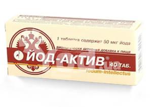 йод актив таблетки 25мкг шт. 40