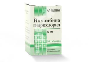 йохимбин гидрохлорид инструкция по применению - фото 7