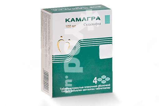 Purchase Kamagra In U S A