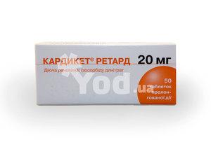 Тридуктан мв 35 мг №60 таблетки: цена, инструкция, отзывы, купить.