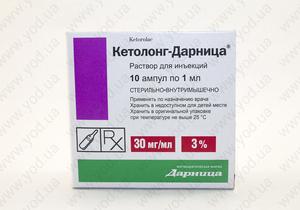 кеталонг инструкция цена в украине - фото 6