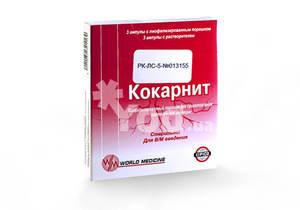 Кокарнит инструкция по применению уколы цена в украине