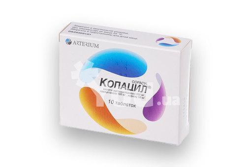 Копацил таблетки 10: сравнить цены и купить в Украине - YOD.ua