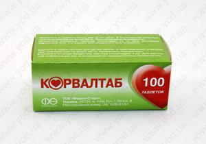 корвалтаб инструкция по применению цена в харькове - фото 4